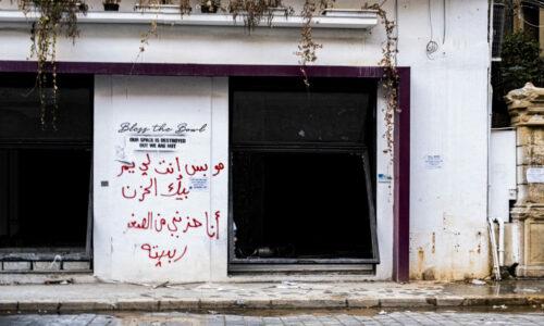 «Du er ikke den eneste personen tristheten besøker. Jeg er oppvokst med min tristhet», står det på arabisk. Teksten på veggen gjenspeiler det mange føler i Beirut. Livet mange levde gjennom år med borgerkrig har ikke blitt bedre. De unge elsker landet sitt og kjemper en hard kamp for å overleve og overbevise politikerne og samfunnstoppene om at nok er nok. Landet kan ikke lenger lide gjennom korrupsjon og dårlig politikk.